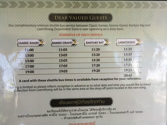Classic Kameo Hotel & Serviced Apartments, Rayong: Schedule for the Shuttle