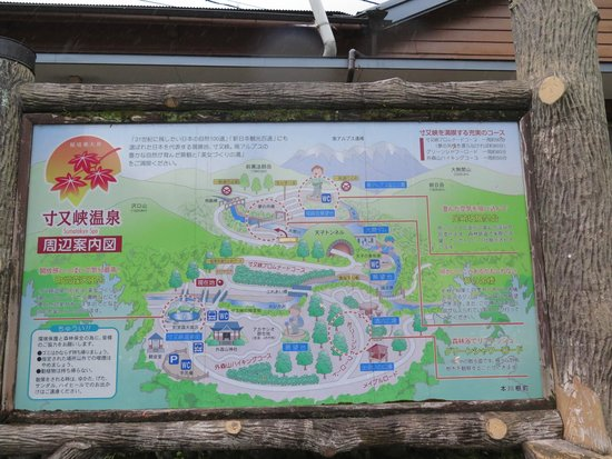 Yume no Tsuribashi Suspension Bridge : Information map