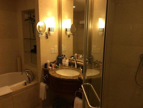 Nantong Hotel : バスルーム