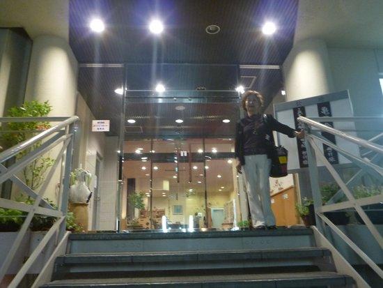 Hotel Matukaneya Annex: 正面玄関