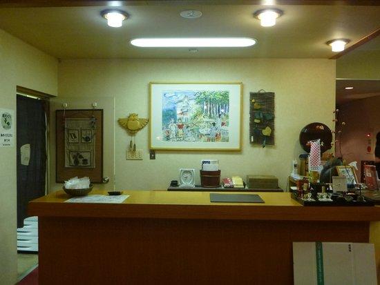 Hotel Matukaneya Annex: ロビー