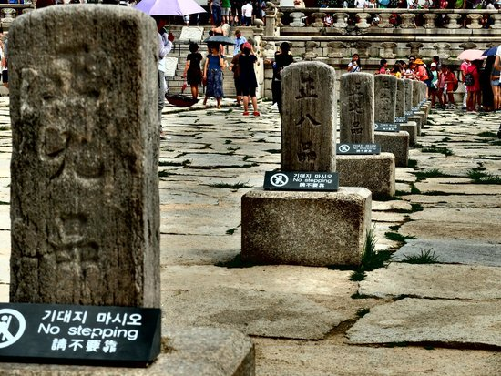 Gyeongbokgung : Different Levels of officials gathering areas