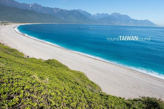 Round Taiwan Round Hualien-Day Tour