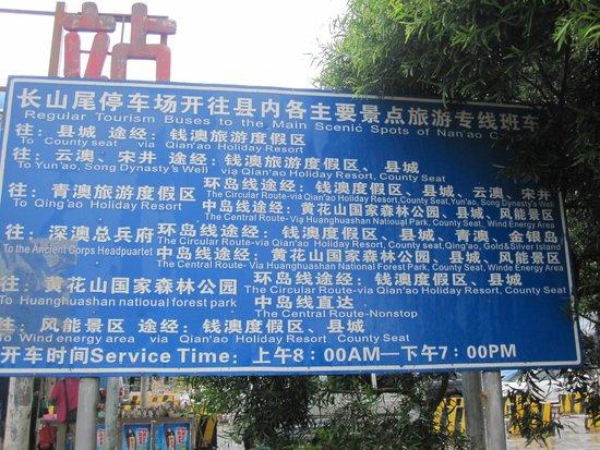 Shantou Nan'ao Island National Forest Park: Nan'ao Bus routes