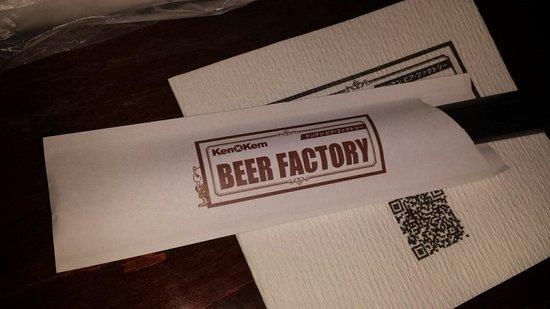 Ken Kem Beer Factory Hachinohe
