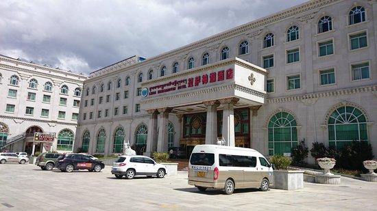 Lhasa Manasarovar Hotel: 外觀