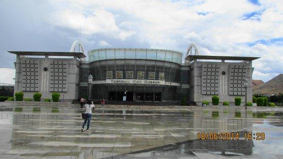 Yuanmou County, China: Yuanmou man mueseum