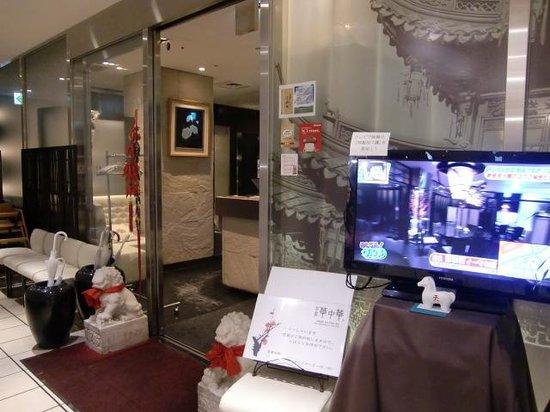 Best Hotels Near Dotonbori, Osaka, Japan - TripAdvisor