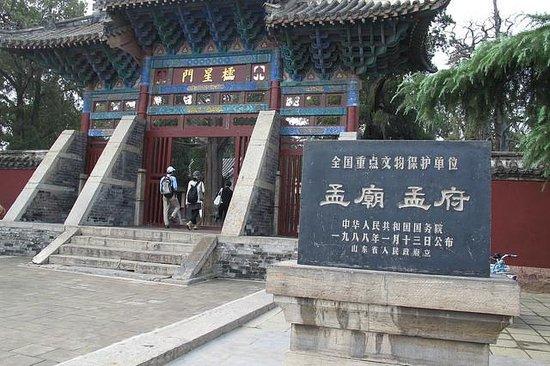 Mencius Hometown
