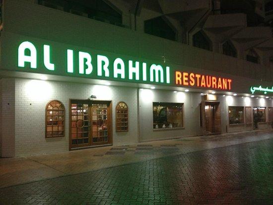 Al ibrahimi restaurant abu dhabi madinat zayed 2 st for Ristorante cipriani abu dhabi