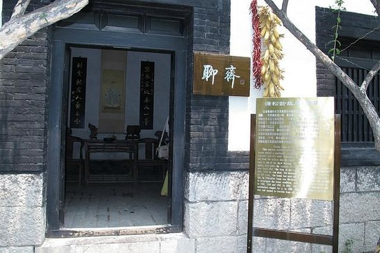 Former Residence of Songling Pu: The room where he wrote the stories