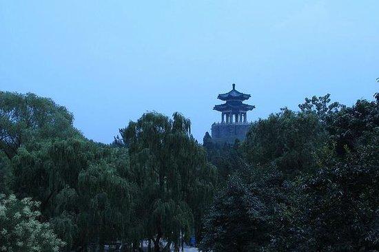 Liaozhai Park: Part of the park