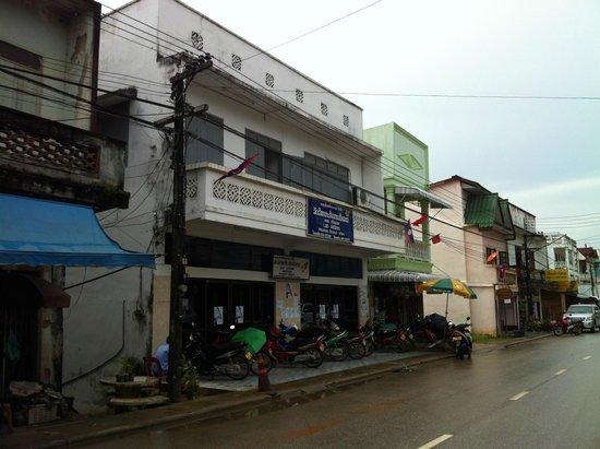 Riverside Houay Xai: Lao Airline office