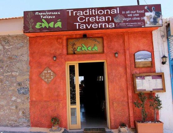 Elia Traditional Cretan Taverna: Entrance