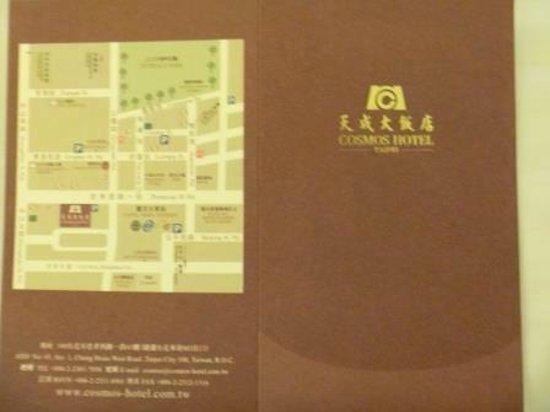 Cosmos Hotel Taipei: 地図