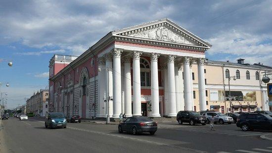 Tver Regional Academic Drama Theater