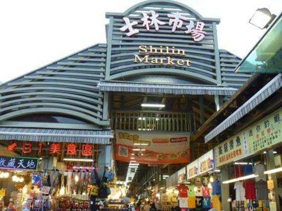 Shilin Nightmarket: 入り口