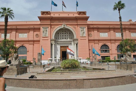 Egyptian Antiquities Museum: at the Egyptian Museum..