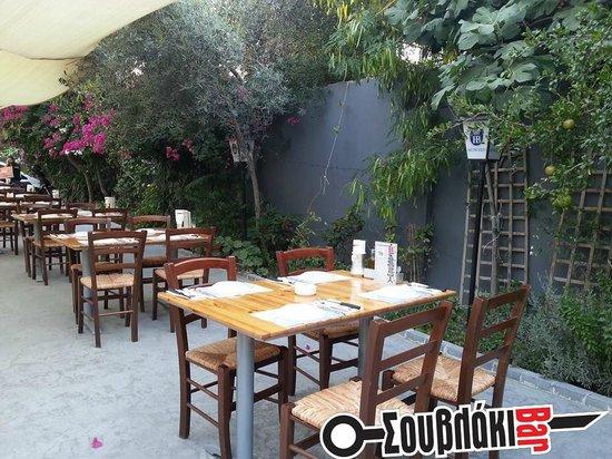 Souvlaki Bar: The summer yard