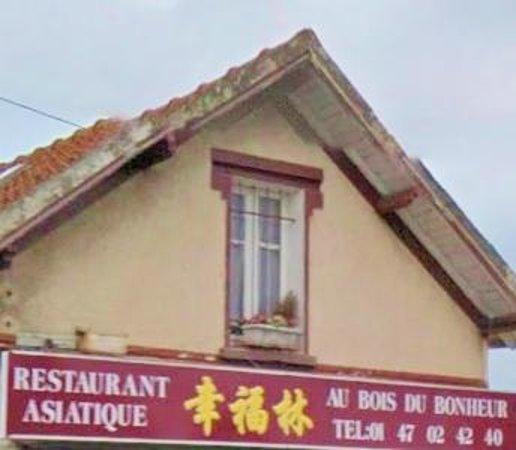 Au Bois du Bonheur照片