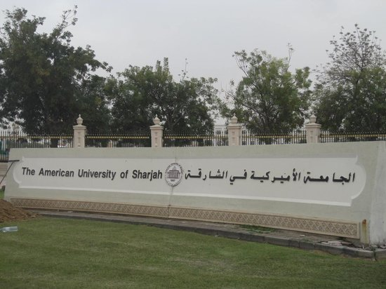 ‪American University of Sharjah‬