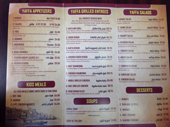 Fairborn, OH: Menu