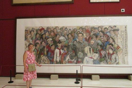 Days Inn Forbidden City Beijing: History Museum in Tiannenmen Square