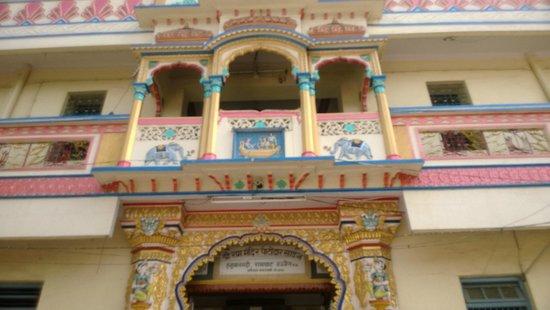 Ram Mandir: Temple Entrance