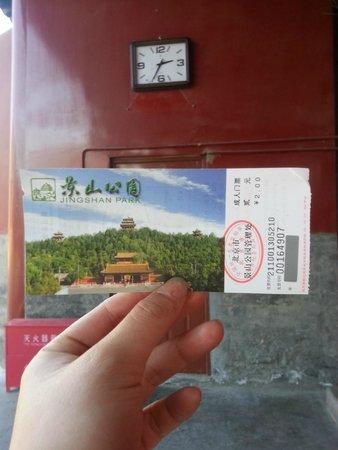 Jingshan Park (Jingshan Gongyuan): Tiket masuk
