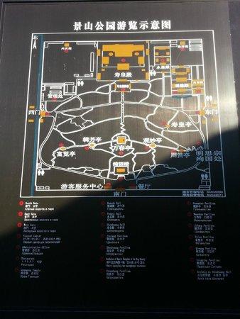 Jingshan Park (Jingshan Gongyuan): Map of Jingsan Park
