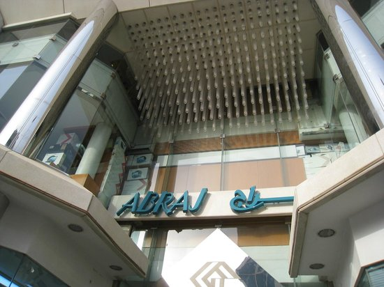 Abraj Shopping Centre