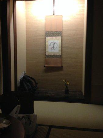 Matsubaya Inn : Quarto