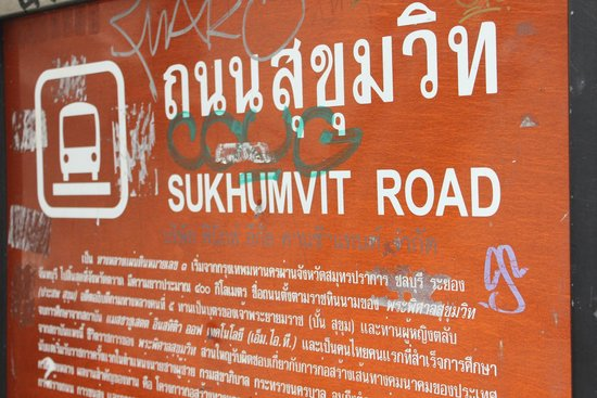 Rembrandt Hotel Bangkok: area