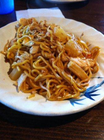 Chen's Mongolian Buffet: Chicken with pineapple using Mongolian sauce