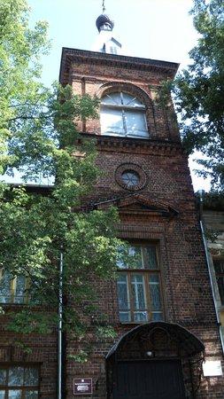 Kineshma Art-History Museum