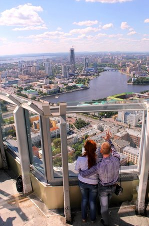 Visotsky Business Center Lookout : Романтика
