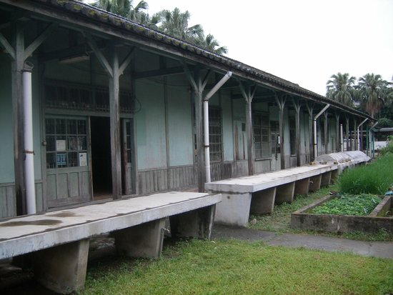 Taipei, Taiwan: 台北大学のほぼどまんなかに存在する磯小屋。試験農場の脇にあります。