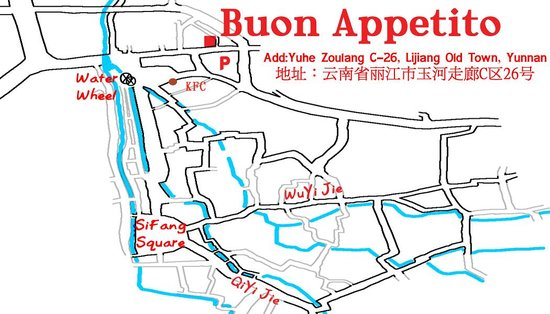 Buon Appetito: Location