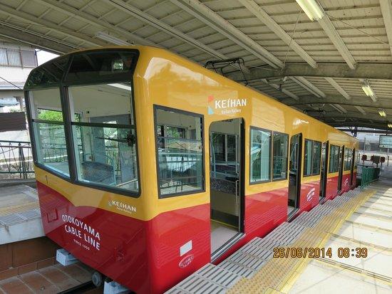 Mt. Otokoyama Cable Car: The car before its journey upward