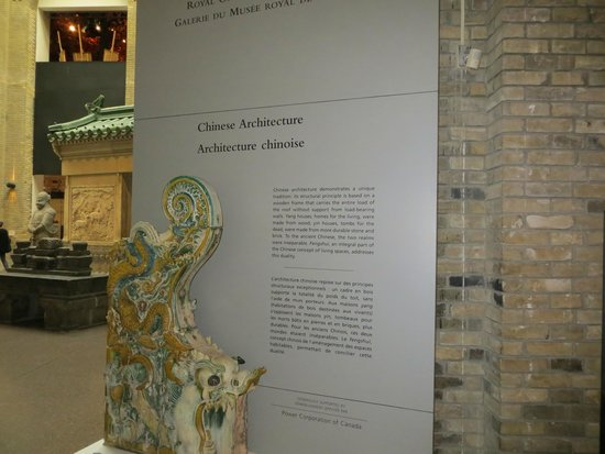 Musée royal de l'Ontario : Excellent descriptions of the artifacts