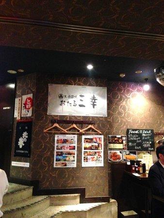 Taishu Sakaba Otaru Sanko, Sapporo Ekimae Kita 4-jo