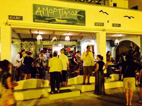 Amorgialos: Party night !