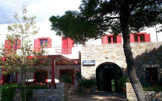 Λιβάδι, Ελλάδα: Ξενοδοχείο Αποσπερίδες