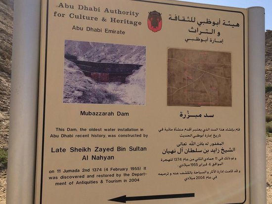 Mubazzara Park: Information board about Mubazara Dam
