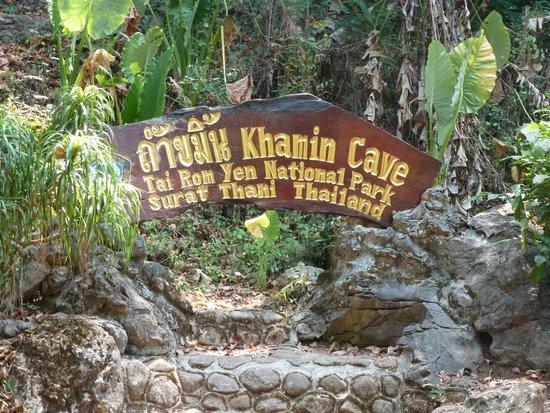 Ban Na San, تايلاند: L'entrée de la grotte