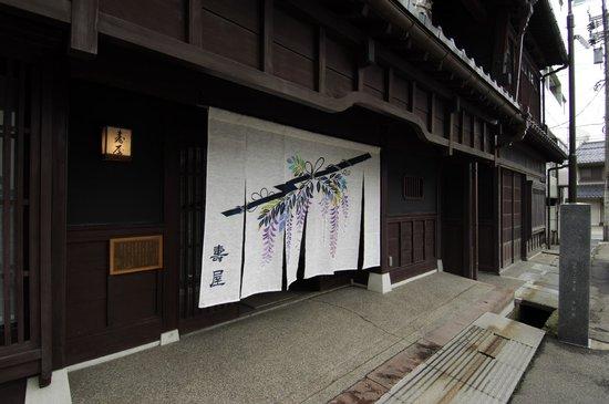 Kotobukiya: 壽屋 外観
