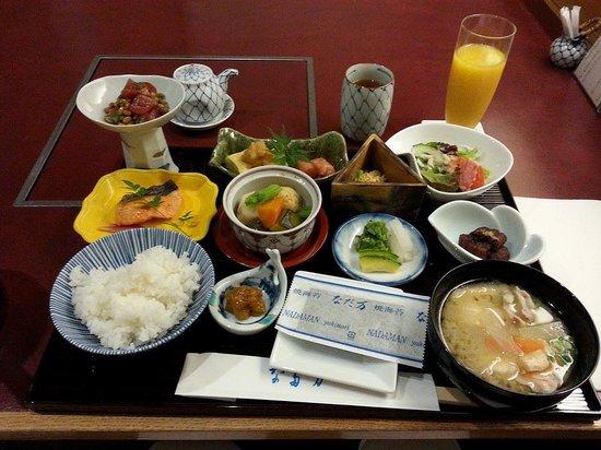 RIHGA Royal Hotel Osaka : なだ万 特別定食