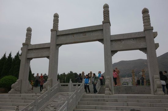 Liquan County, Cina: Main gate
