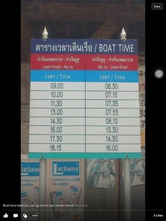 Ko Jum: boat time table