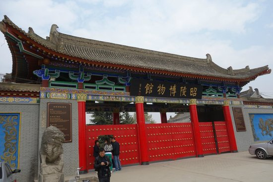 Liquan County, Cina: Main entrance